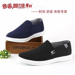老北京布鞋哪个牌子好 同源和布鞋连锁(咨询) 天津老北京布鞋图片