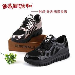 老北京布鞋招牌|北京老北京布鞋|同源和布鞋连锁(查看)图片