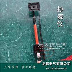 高质量彩色3米单头电工抄表仪 绝缘彩屏双摄像头电工抄表仪抄表器图片