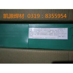 R200低合金耐热钢焊条E5500-B1珠光体耐热钢焊条图片