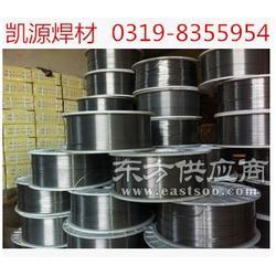 YD237耐磨焊丝图片