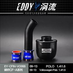 EDDY涡流(在线咨询)、清远进气系统、摩托艇进气系统图片