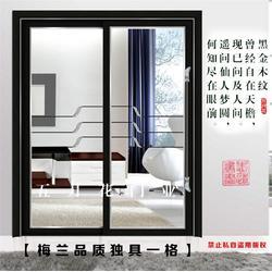 阳台推拉门-推拉门(在线咨询)新泰推拉门图片