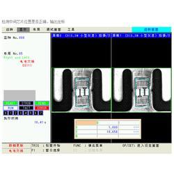 产品外观视觉检测系统、奇峰机电松下代理、视觉检测图片