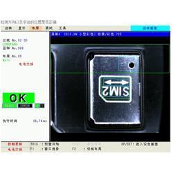 机器视觉检测系统设计、视觉检测、奇峰机电厂家直销图片