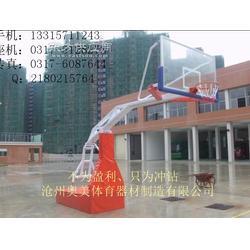 圆管篮球架电动液压篮球架生产厂家图片