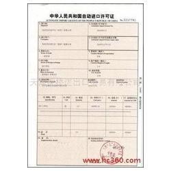 罗兰印刷机进口机电证办理新机旧机0证图片