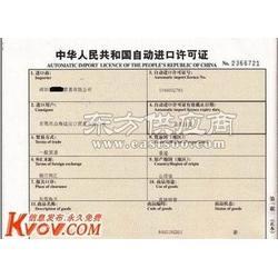 进口装载机机电证所需费用机电证办理图片