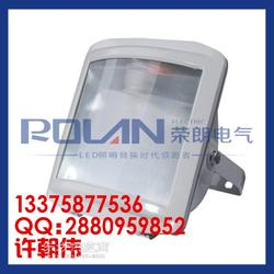 TG707防眩广角灯,TG707气体放电灯TG707-150W 70W图片
