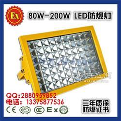 80WLED单臂道路照明灯LED防爆路灯80W图片