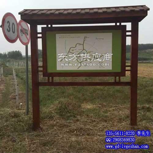 铝型材广告牌 铝合金道路指示牌图片