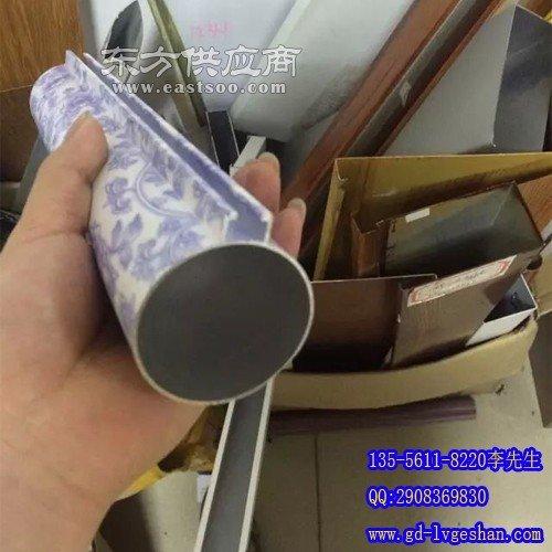 凸型圆管 仿青花瓷铝圆管图片