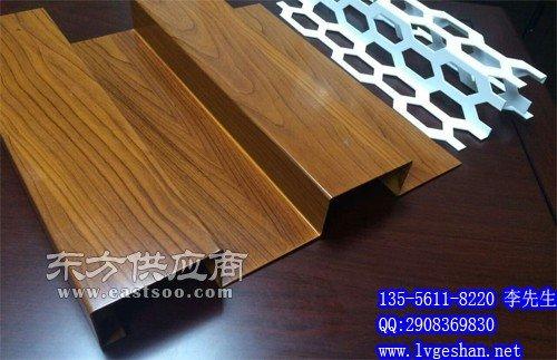 长城板 木纹长城铝单板图片