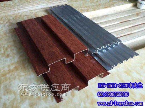 铝合金长城板厂家 凹凸型铝板吊顶图片