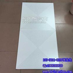 供应600x600铝方板 对角冲孔铝方板图片