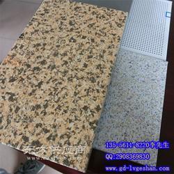 石材铝蜂窝板 铝蜂窝板幕墙图片
