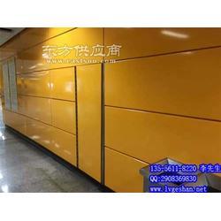 氟碳铝单板 地铁站氟碳铝幕墙图片