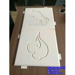 艺术雕刻铝单板 雕花铝板图片