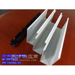 U型铝方通厂家 U形方通规格表图片