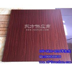 木纹铝方板 600x600铝方板图片