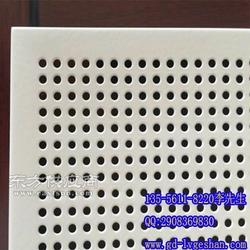 冲孔铝方板 微孔铝方板 铝方板吊顶图片
