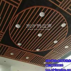 木纹铝方通吊顶 酒店铝天花吊顶图片