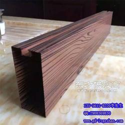 木纹型材方管 凹槽铝方通图片