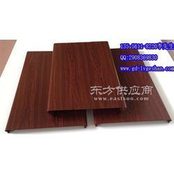 木纹铝条扣板 高边防风铝条扣图片