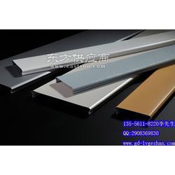 铝条扣吊顶供应 铝条扣厂家图片