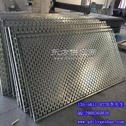 铝板穿孔 拉网板规格 计算机房隔断铝网图片