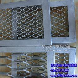 铝板网 菱形网格铝板 氟碳铝网图片