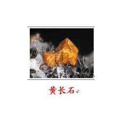 钽铌矿石全元素含量鉴定检测图片