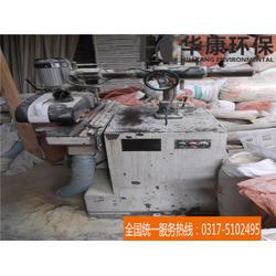 小型木工除尘器 华康环保值得信赖 小型木工除尘器生产厂家图片