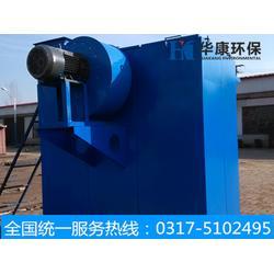 dmc单机除尘器厂家、西安单机除尘器、华康环保图片
