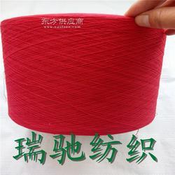 新品推荐大红色气流纺全棉纱21支 大红色纯棉机织纱21支图片