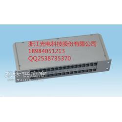 2分32LC型光分插片盒图片