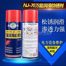 能洁化工NJ-70 润滑防锈剂系列汽车润滑防锈剂 机械清洁养护 诚招代理图片