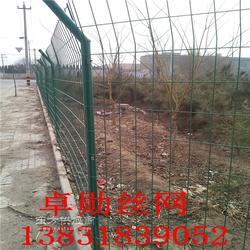 圈地围网养殖铁丝网果园围网厂家供应,保证质量图片