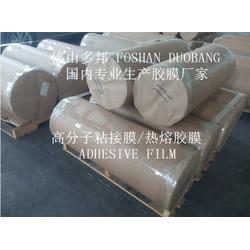 三合板胶膜厂家,安徽三合板胶膜,高分子膜(查看)图片