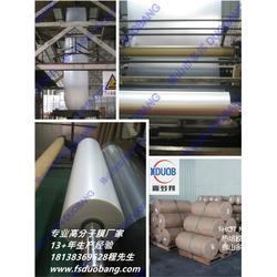 PVC粘接膜公司,顺德PVC粘接膜,佛山多邦图片