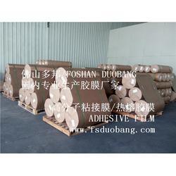 上海胶膜、高分子粘接膜、胶膜厂家图片