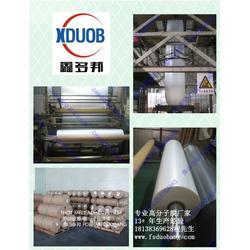 鑫多邦高分子膜材料供应-苏州鑫多邦高分子膜材料-鑫多邦牌图片