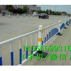 滁州人行道护栏厂家-道路隔离栏图片