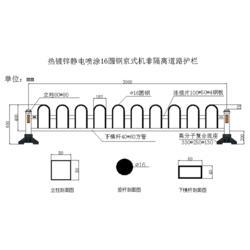 芜湖人行道护栏哪里便宜-钜亿(优质商家)图片