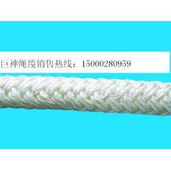 供应尼龙绳缆,尼龙八股缆绳,尼龙双层编织船用缆绳图片