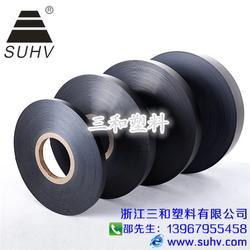 三和塑料厂家直销(图)_abs载带皮料厂家_重庆载带皮料图片