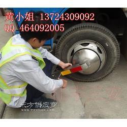 超低不锈钢轮胎锁/执法锁车器防盗/货车车轮锁图片