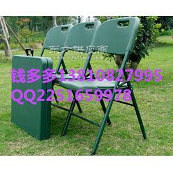 野战折叠作业椅图片