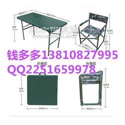 昌平野战作业桌椅图片