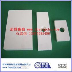 氧化铝管道奶耐磨衬板衬片 氧化铝含量92 密度3.6 硬度9 规格型号齐全 厂家供应图片